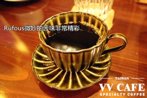 苦味是不是咖啡的必備風味?(下)
