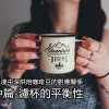 濾杯與淺中深烘焙咖啡豆的對應關係(中)-濾杯的平衡性