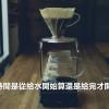 悶蒸大小事(一):悶蒸時間30秒是從給水開始算還是給完才開始算?