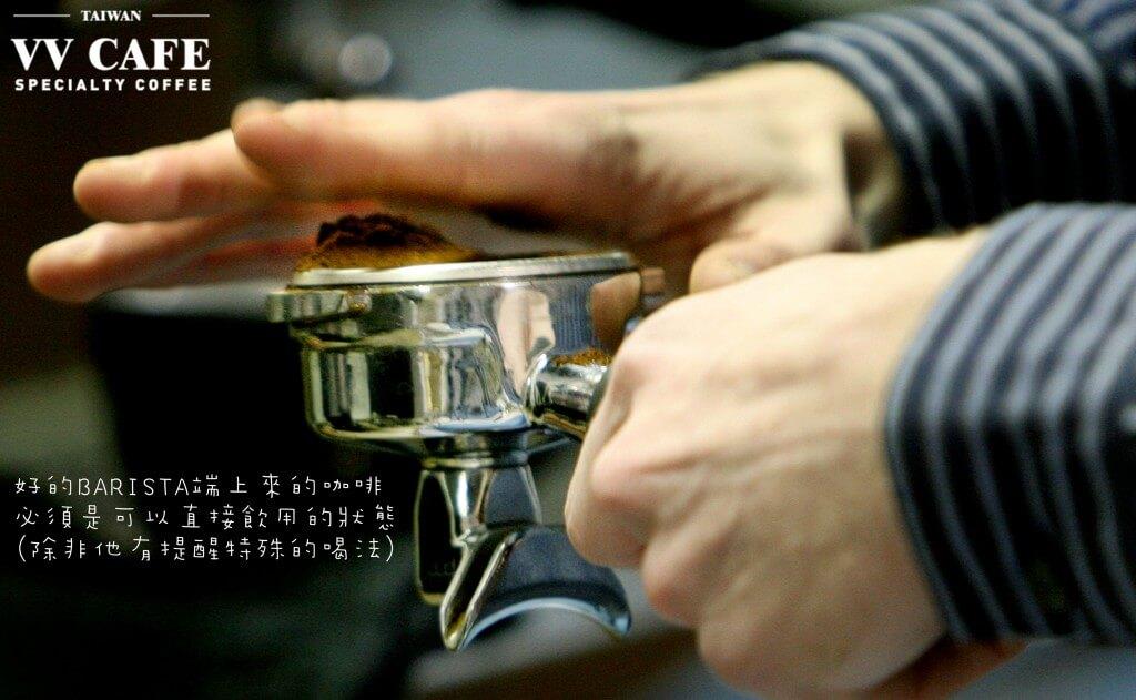 端上來的咖啡應該要處於可以直接喝的狀態。