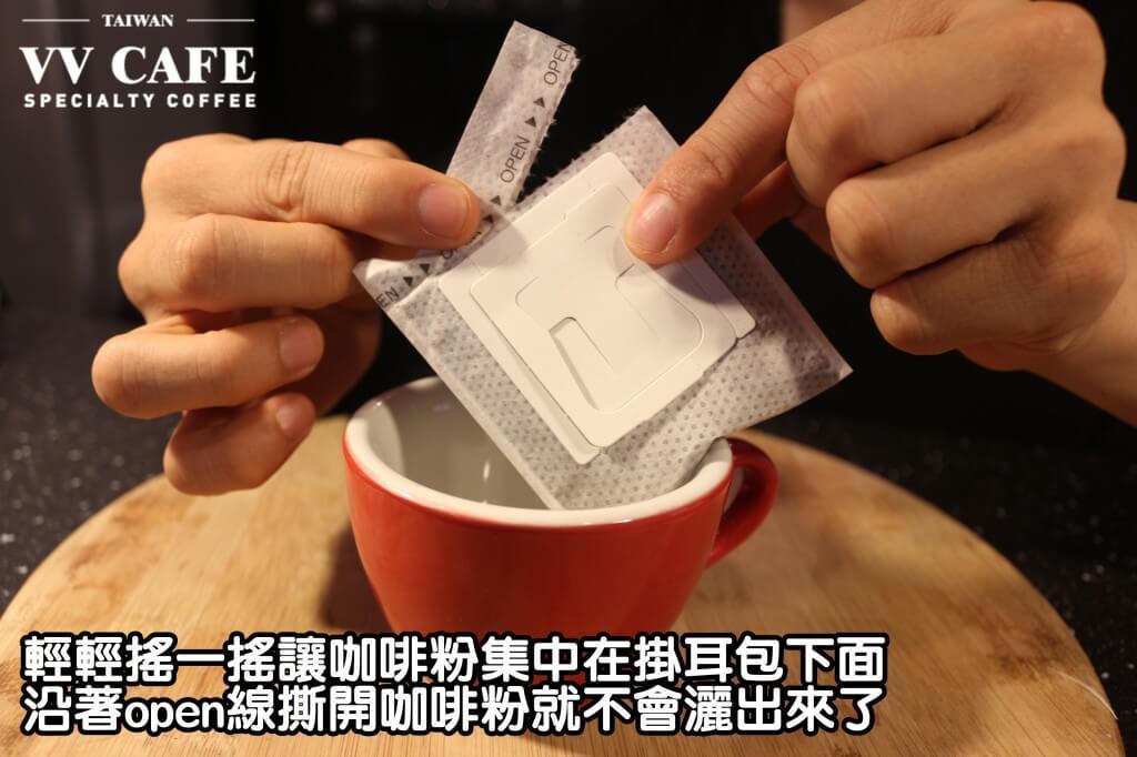 01-04先輕輕搖一搖讓咖啡粉集中在掛耳包下面,沿著open線撕開咖啡粉就不會灑出來了