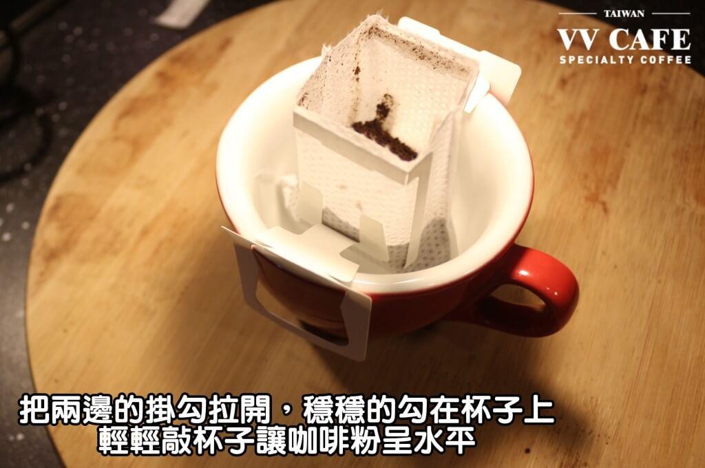 02-05把兩邊的掛勾拉開,穩穩的勾在杯子上,輕輕敲杯子讓咖啡粉呈水平,不要一邊高一邊低