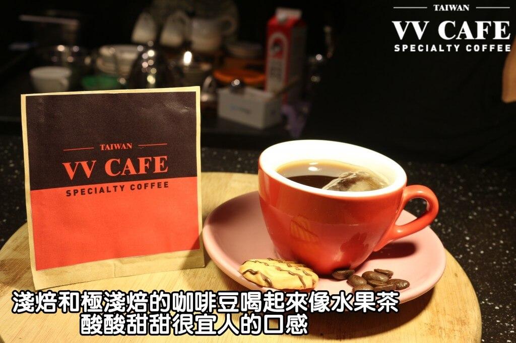 02-12淺焙和極淺焙的咖啡豆喝起來會有點像水果茶,酸酸甜甜很宜人的口感,和單品熱咖啡濃郁的表現完全不同喔