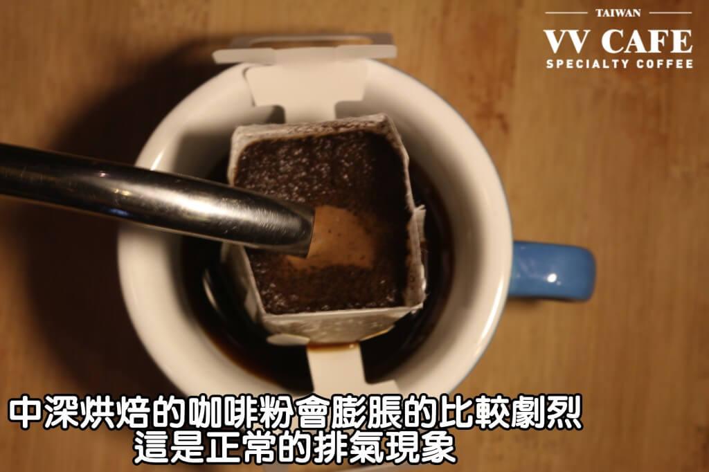 03-09中深烘焙的咖啡粉會膨脹的比較劇烈