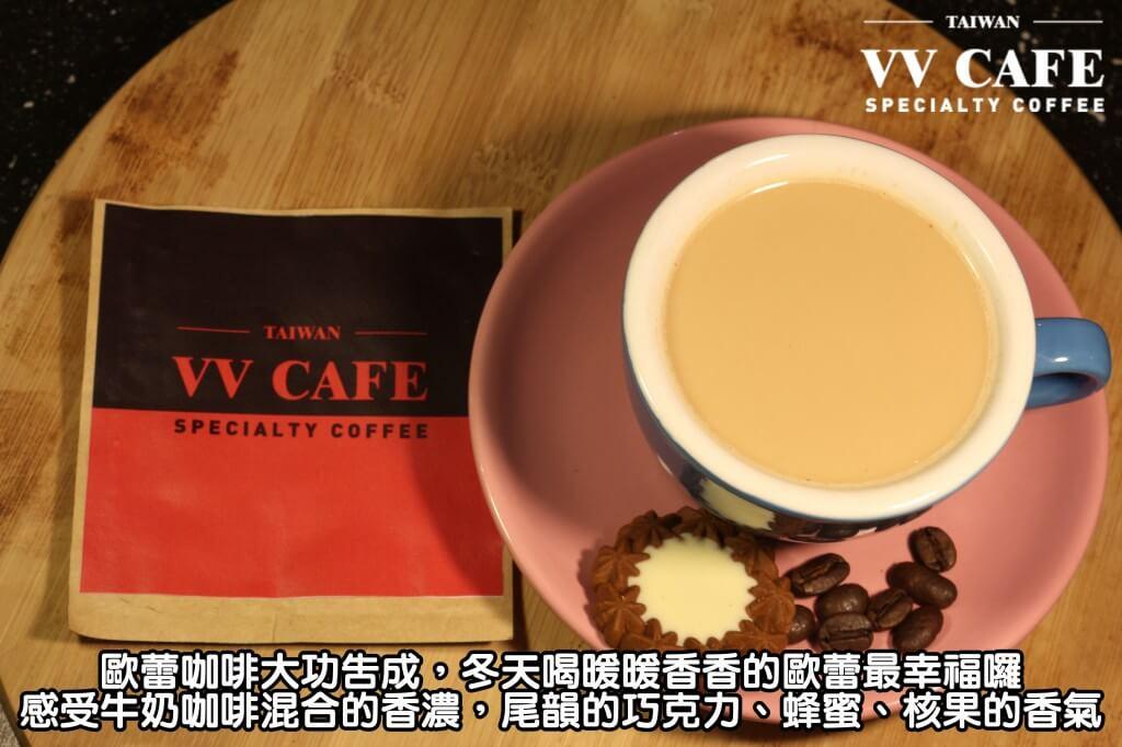 03-17登登,歐蕾咖啡大功告成,冬天喝暖暖香香的歐蕾最幸福囉。除了感受牛奶咖啡混合的香濃,別忘了也好好品味尾韻的巧克力、蜂蜜、核果的香氣喔。