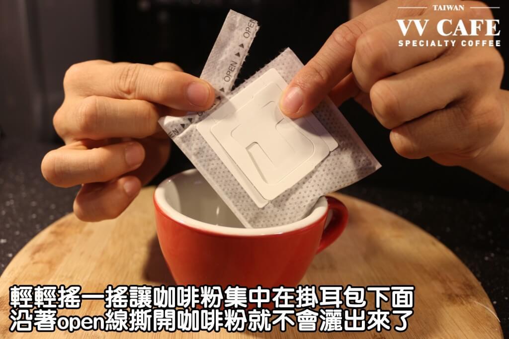 04-04先輕輕搖一搖讓咖啡粉集中在掛耳包下面,沿著open線撕開咖啡粉就不會灑出來了