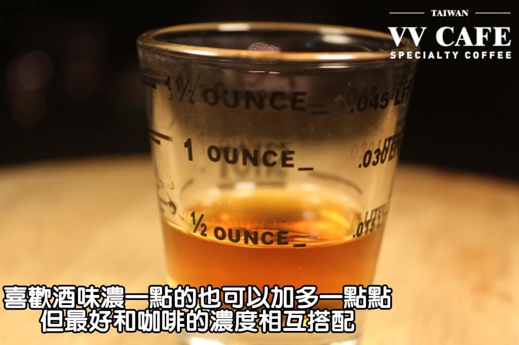 04-11當然喜歡酒味濃一點的也可以加多一點點,但最好和咖啡的濃度搭配,不然只剩酒味就不好喝囉。