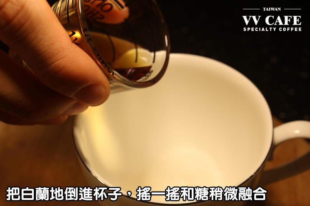 04-13把白蘭地倒進杯子,搖一搖和糖稍微融合。