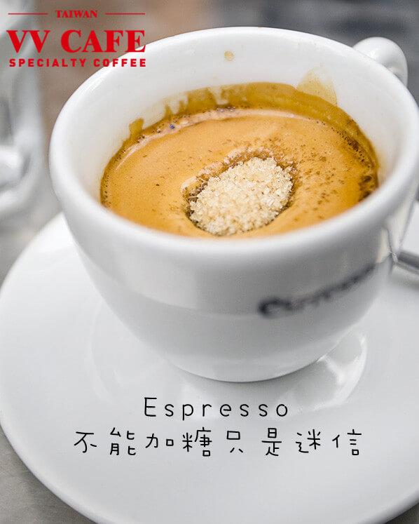 espresso杯中直接加2-3匙的糖