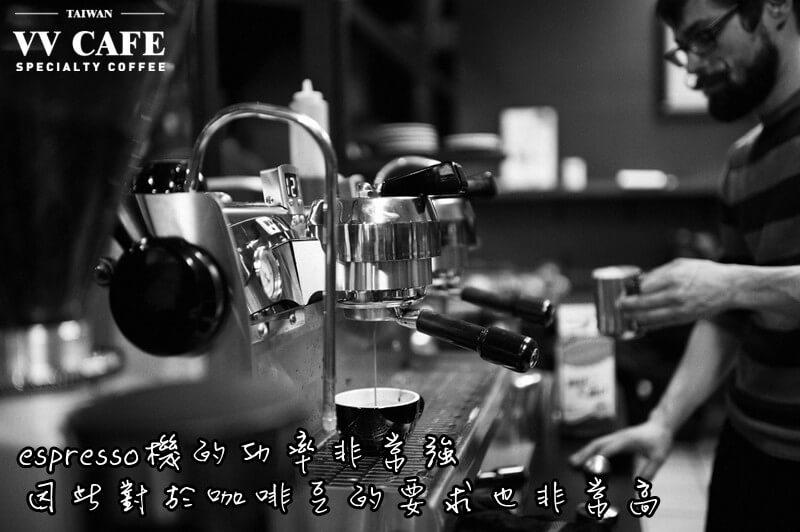 espresso對於咖啡豆的要求非常高