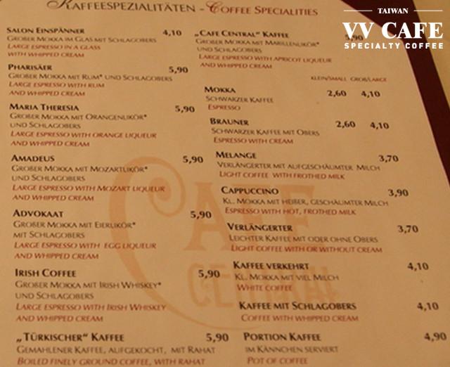 中央咖啡館menu