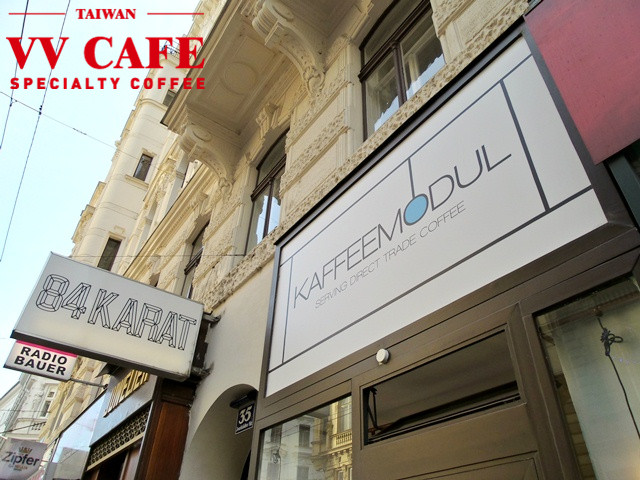 維也納精品咖啡館KAFFEEMODUL門口