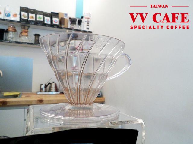 維也納精品咖啡館KAFFEEMODULv60