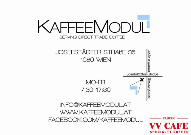 維也納咖啡Kaffeemodul店卡