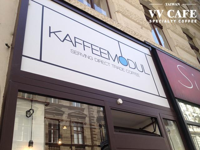 維也納咖啡Kaffeemodul