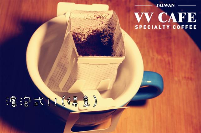 濾泡式咖啡可抵擋膽固醇