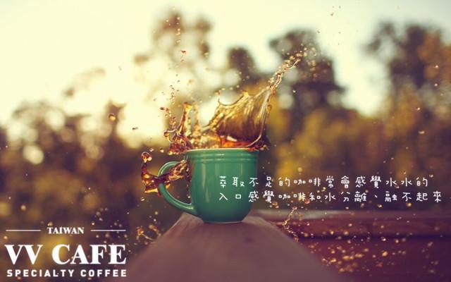 咖啡萃取不足水水的