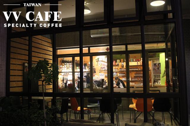 豐原夜市咖啡館咖啡葉