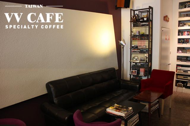 台中咖啡館