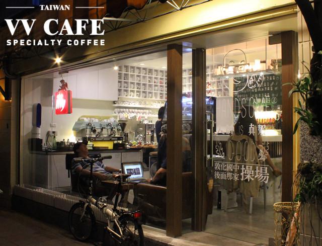 敦化國中操場後面那家illy咖啡館-外觀