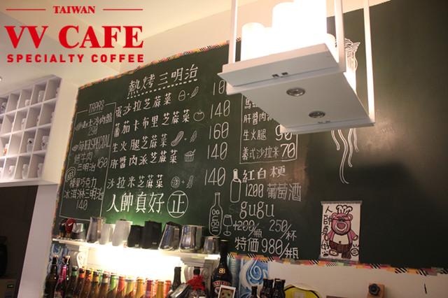敦化國中操場後面那家illy咖啡館-菜單