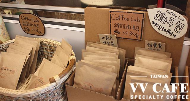 善導寺咖啡廳