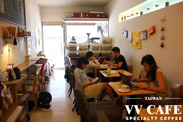 台北咖啡館推薦