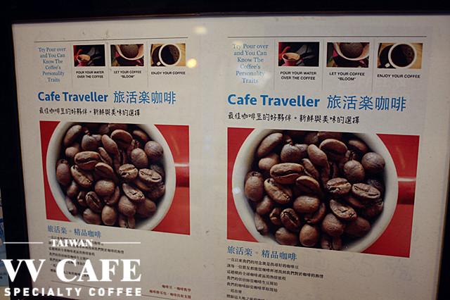 龍潭附近咖啡