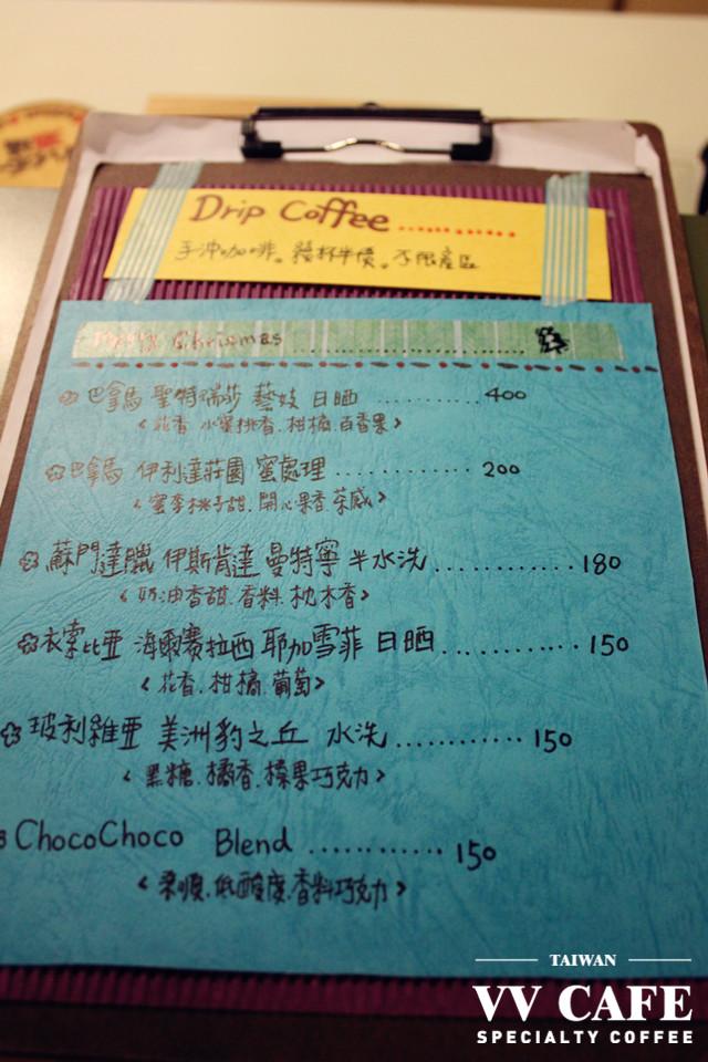 龍潭精品咖啡館