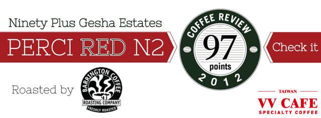 90+咖啡Ninety Plus Coffee
