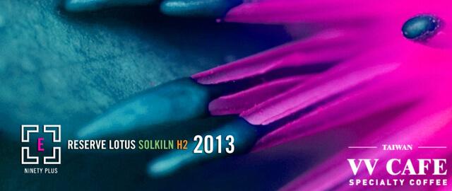 ninety-plus-SolkilnTM