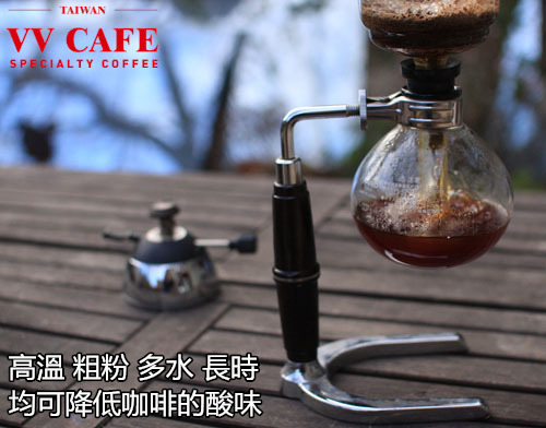 降低咖啡酸味