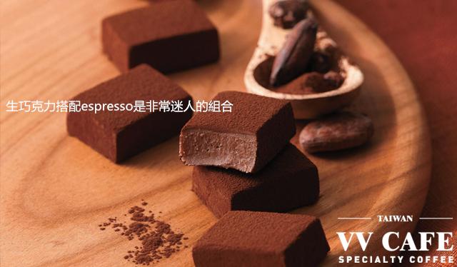巧克力搭配espresso
