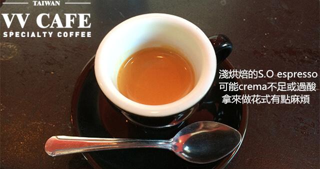s.o espresso