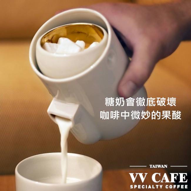 酸咖啡怎麼辦