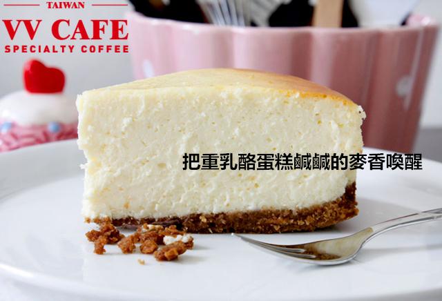 咖啡與蛋糕的搭配