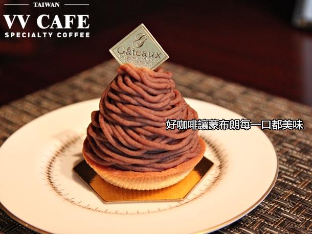 咖啡與甜點的搭配