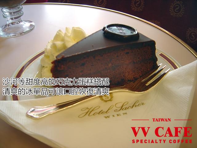 巧克力蛋糕搭配咖啡