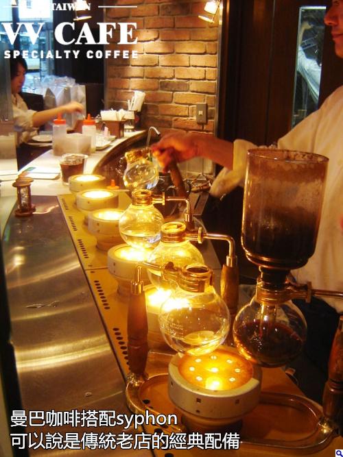 咖啡老店曼巴