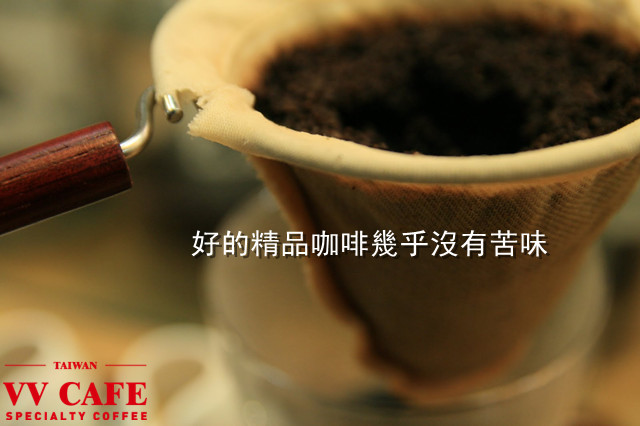 咖啡為什麼苦