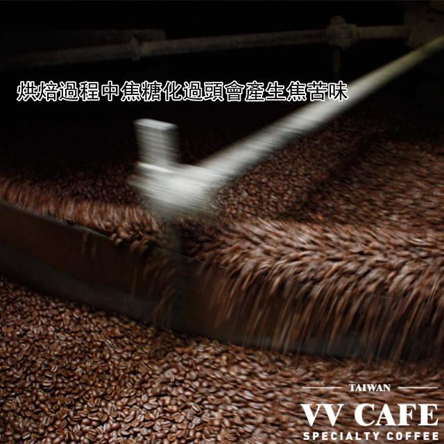 黑咖啡苦味