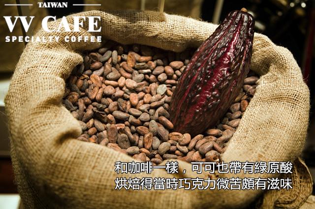 咖啡苦味和巧克力类似