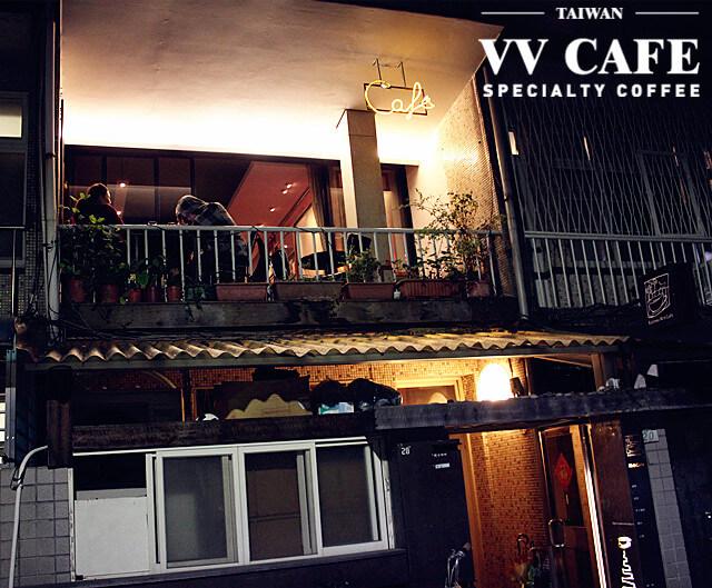 balcony陽台咖啡館