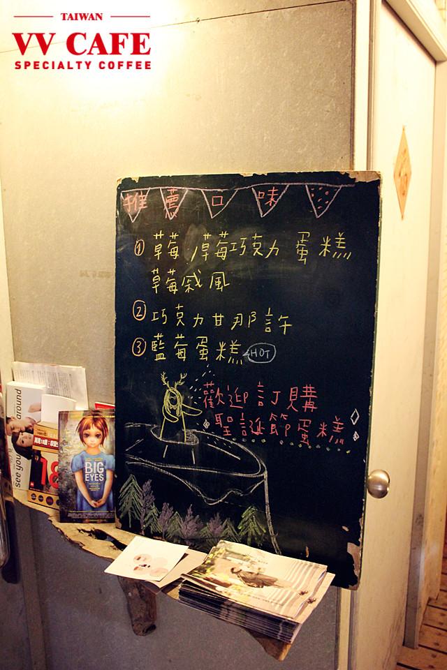 內湖下午茶店陽台咖啡