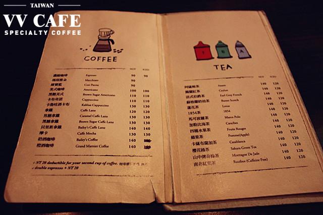 內湖陽台咖啡