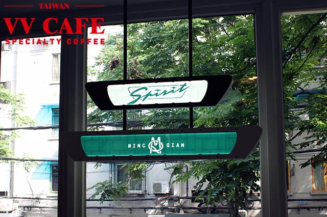 上海咖啡館推薦