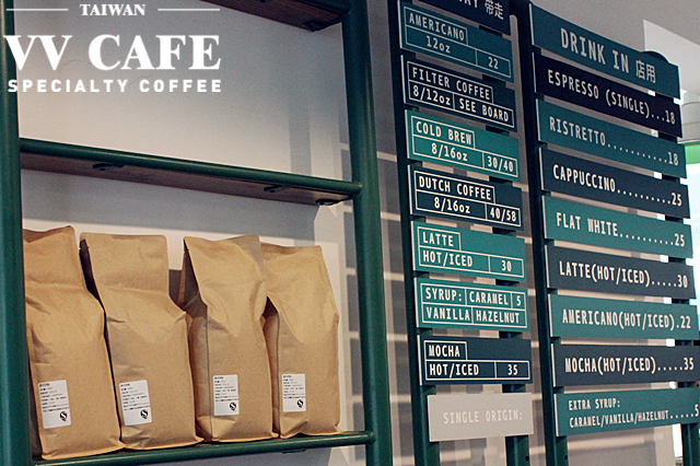 上海咖啡豆