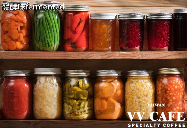發酵味fermented