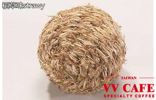 稻草味strawy
