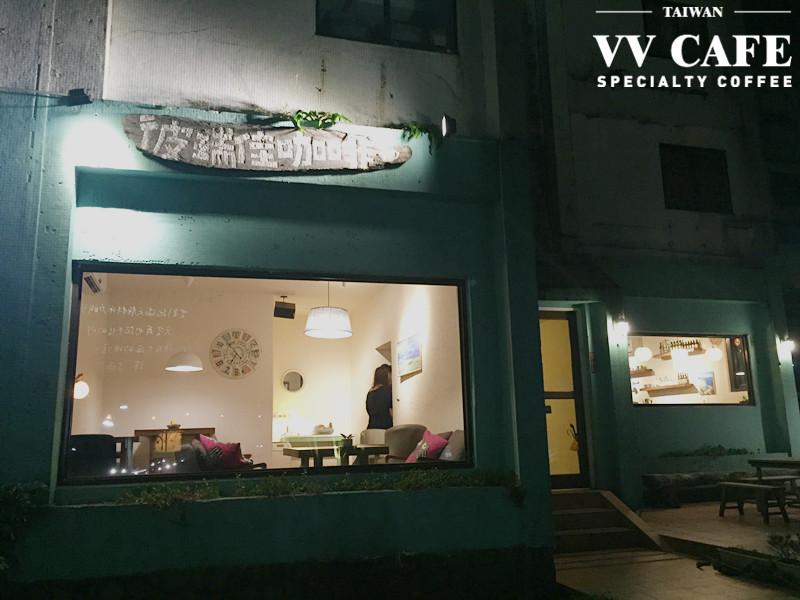 北海岸景點咖啡館:彼瑞佳咖啡窗景